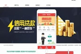 金融行业网站名门棋牌官网下载安装