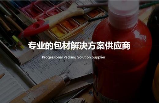 重庆年度广告传媒有限公司