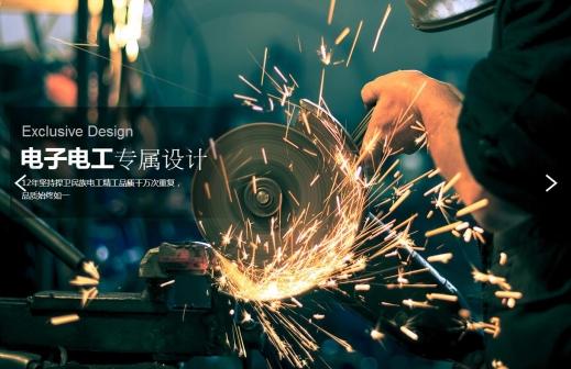 重庆胜耀塑钢门窗有限公司