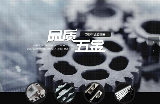 重庆工具五金工业公司