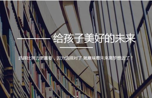重庆职业技术管理学院
