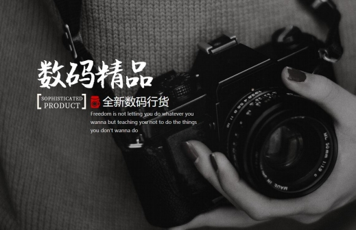 重庆佰胜数码科技有限公司