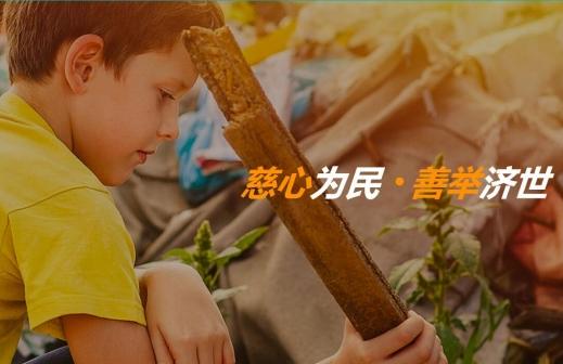 重庆展翊少儿机构管理有限公司