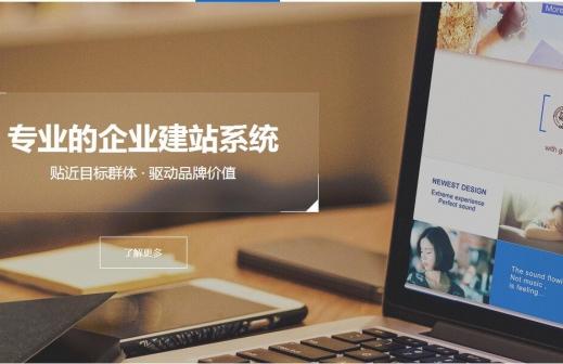 重庆西瓜互联网科技有限公司