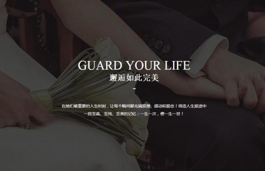 重庆金里婚庆摄影有限公司