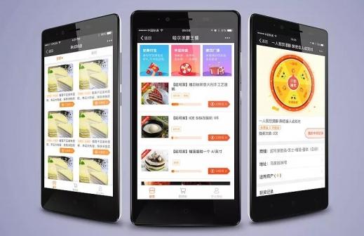 霸王餐的微信管理平台