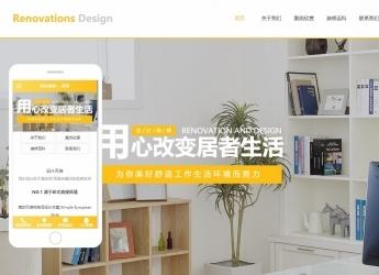 室内设计装修网站名门棋牌官网下载安装