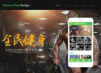 体育健身行业名门棋牌官网下载安装