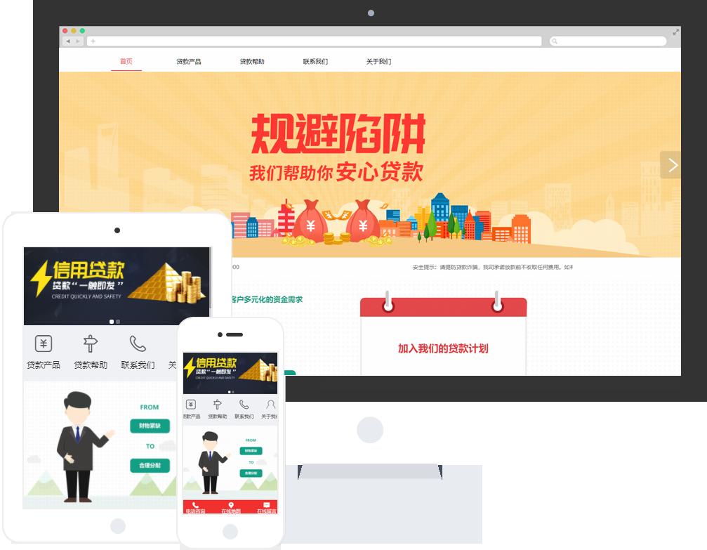 金融行业网站盛京棋牌